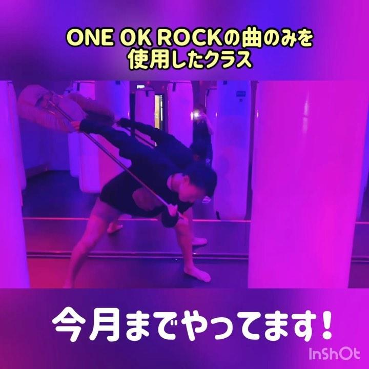 ・ おはようございます❁¨̮   10月から行っています、下のプチイベント   \SHIGERU×ONE OK ROCK/  静岡鷹匠店は金曜日10:00~    これを受けられるのは今月11月末まで️   終わってしまう前に!  ぜひ受けてみてください️♬︎♡    @公式ホームページ http://f-factorycorp.jp/