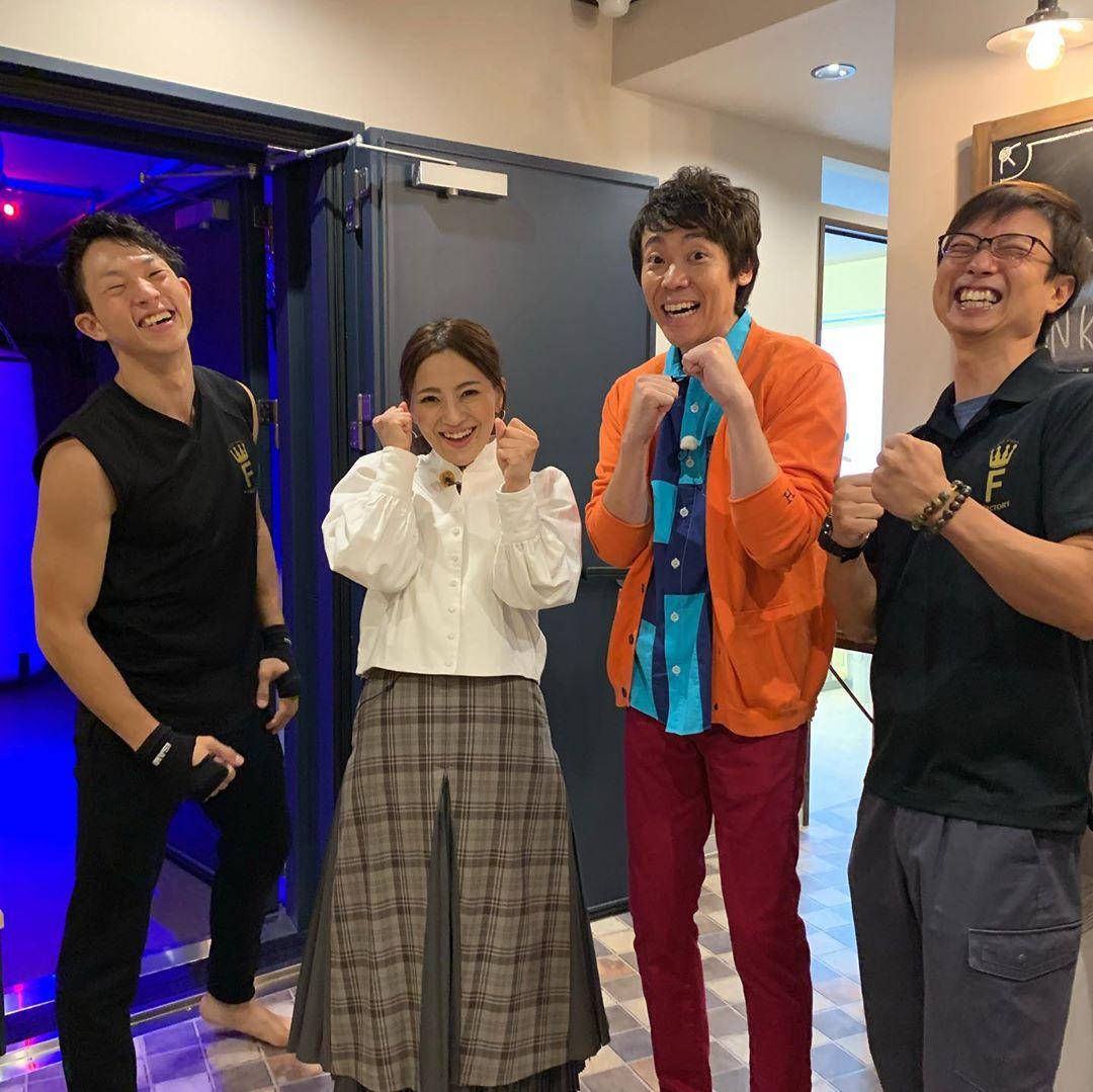 静岡だいいちテレビさんの撮影がありました  ファンキックボクシングを今回体験してくださったのは…  元NHK体操のお兄さん! 「よしお兄さん」🤸♀️ 放映は来月です まるごと「よしお兄さんぽ」のコーナーです お楽しみに . @公式ホームページ http://f-factorycorp.jp .